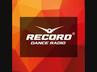 Вейкаперы - Radio Record Live