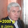 Valery Grechin