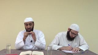 Сорок хадисов о правах Господа миров    Шейх Валид Аль-Абри    Восьмой урок (1/2)