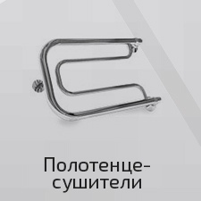 sansmail.ru/catalog/polotencesushiteli