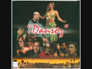 Танец живота _ Dansöz (2001) Турция