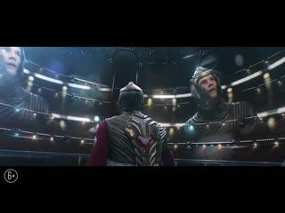 Вратарь галактики (Официальный трейлер)