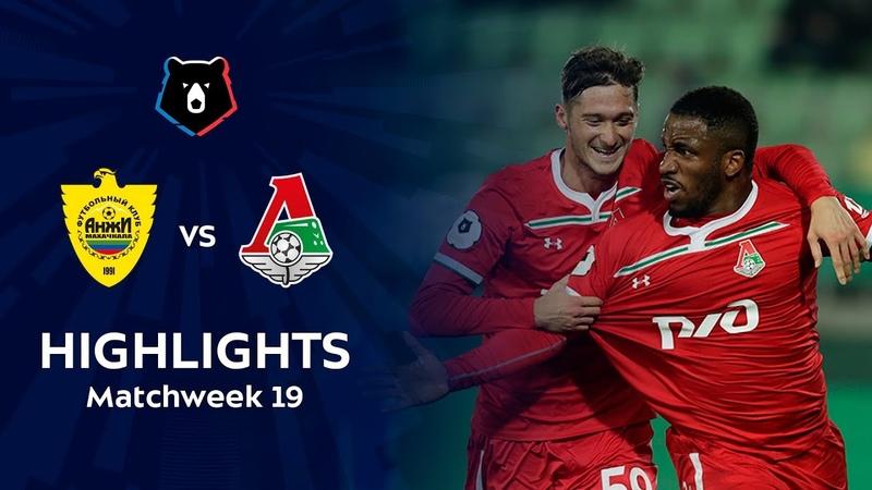 Highlights Anzhi vs Lokomotiv 0 2