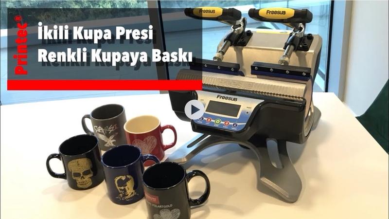 İkili Kupa Presi Tanıtım ve Uygulama Videosu Renkli Kupaya Nasıl Baskı Yapılır