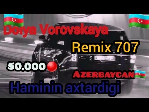 Dolya Vorovskya - 707 Remix TRAPP BASS (Tam Versiya)