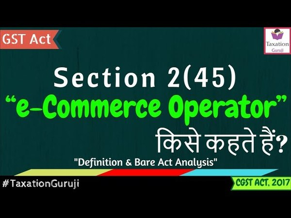What Is eCOMMERCE OPERATOR In GST | Section 2(45) | CGST Act Definition, Meaning
