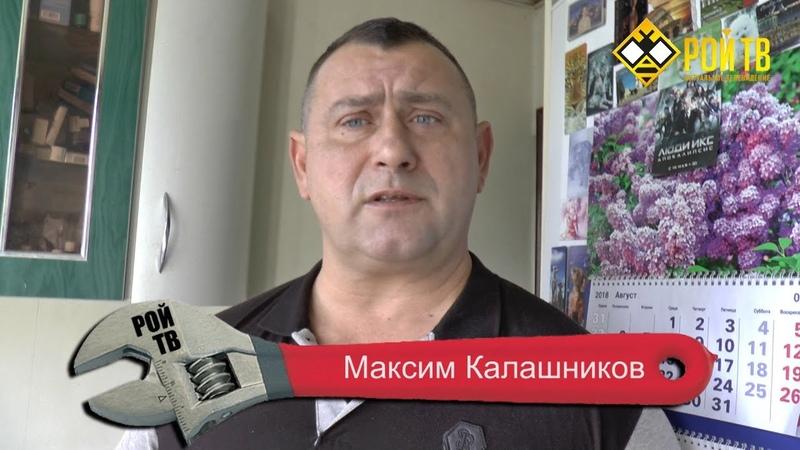 Если полыхнет на Северном Кавказе… Летопись вертикали