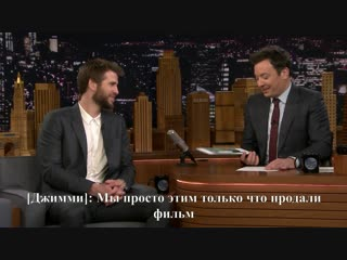 Лиам хемсворт интервью 2019 // liam hemsworth on the cgi-like bling he gave wife miley cyrus (русские субтитры)