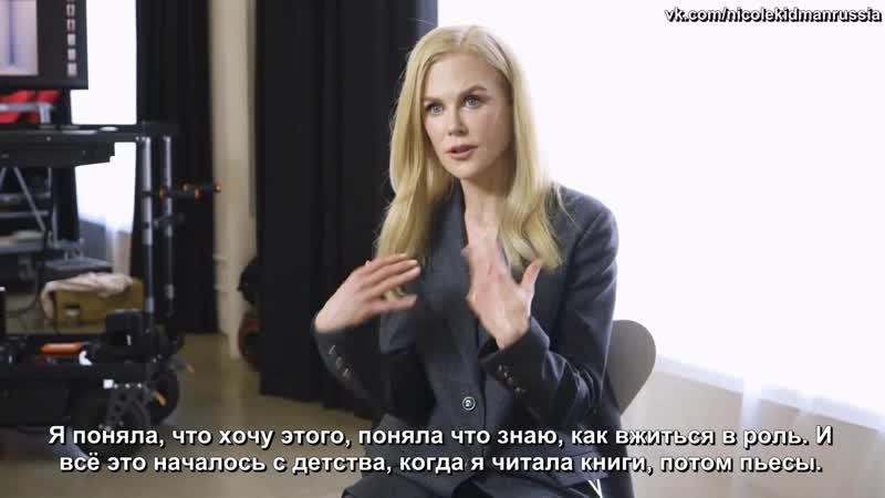 Учим Английский По Интервью Николь Кидман