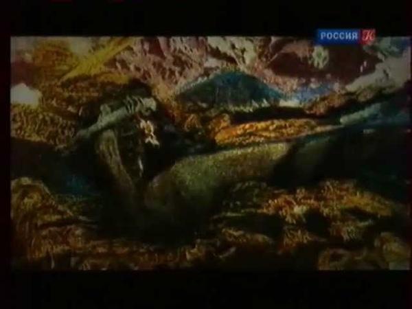 Величайшее шоу на Земле Михаил Врубель