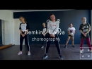 Young Thug feat. 21 Savage - Now Choreography with Demkina Mariya