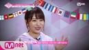 180728 PRODUCE48 ep 7 Kim Suyun team training