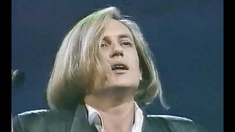 О, Боже Сергей Челобанов (Песня 93) 1993 год (В. Окороков ...
