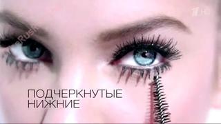 Реклама ЛОреаль Мисс Манга - Барбара Палвин