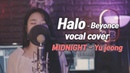 Midnight(유정) - Halo(Beyonce) Vocal Cover.