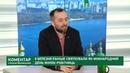 Кишкар: Тренд Зеленського буде низхідним, його електорат – емоційний