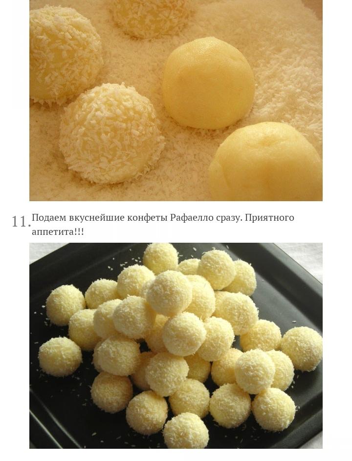 Домашние конфеты Рафаэлло, изображение №5