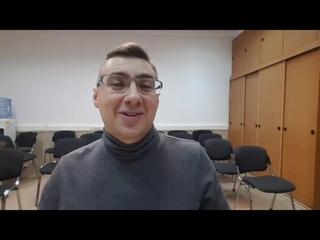 Иван Удодов. Видеоотзыв о работе Дмитрия Фурсенко 16-01-2019