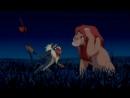 Прошлое - причиняет боль (Король Лев) (480p).mp4