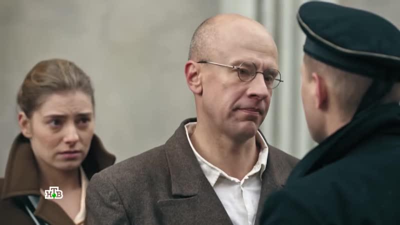 Пoслeдний бoй (2019)