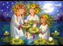 Słowiańska Wspólnota Pokon Roda Święto Kupały