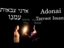 Havdallah Separation Weber Chorus