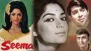 Seema Full Hindi Movie 1971 Rakesh Roshan Kabir Bedi Simi Garewal