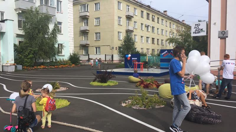 Молодежный центр Железногорск Красноярский край — Live