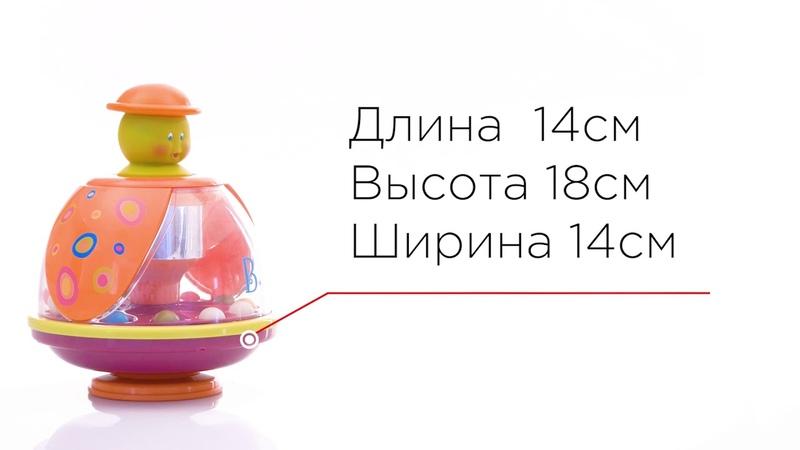 Развивающая игрушка Юла-мандаринка от Battat
