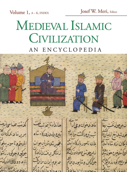 Medieval Islamic Civilization  An Encyclopedia