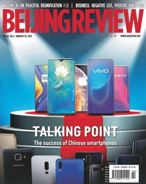 2019-01-10 Beijing Review