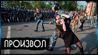 БЕСПРЕДЕЛ РОСГВАРДИИ   ДРАКИ С ПОЛИЦИЕЙ/ДПС
