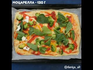 Овощная пицца на жидком тесте