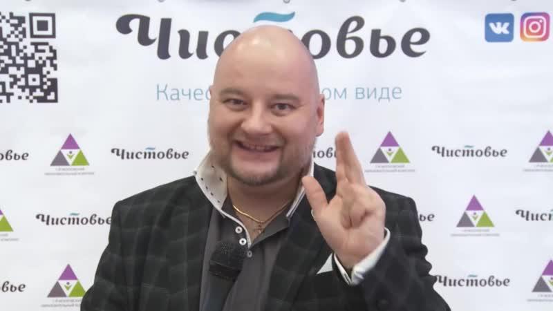 Максим Сергеев о трех тенденциях развития салонов красоты в России