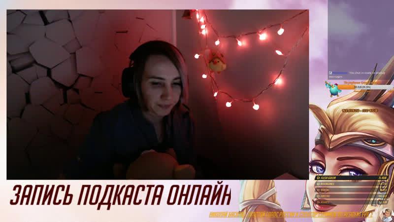 Пятничный подкаст с vladimirpolnikov новости игр телефонов IT