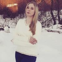 Никишина Ирина