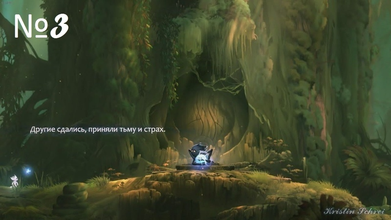 Ori and the Blind Forest 3 Гумон из Руин Форлорна