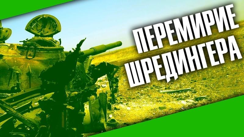 Боевики обстреляли базу ВКС России в Хмеймиме Сирия новости сегодня 5 августа