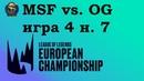 MSF vs. OG | Week 7 LEC Summer 2019 | Чемпионат Европы LCS EU | Misfits Origen