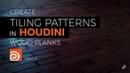 Houdini 17.5 - Procedural Patterns - Wood Planks - Part 5