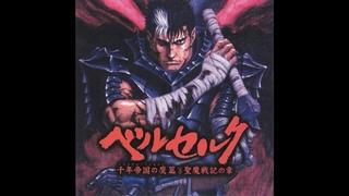 Berserk Millennium Empire Arc: Chapter of the Holy Demon War OST - Sign