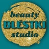 Beauty Studio BLЁSTKI