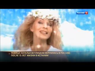 Привет, Андрей! Наталья Ветлицкая раскрывает все тайны. Ток-шоу Андрея Малахова от