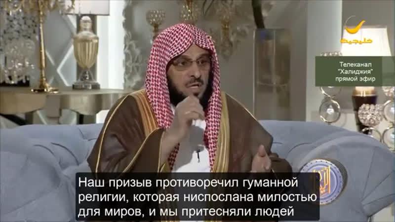 Шейх Аид аль Карни раскрывает правду о салафитах