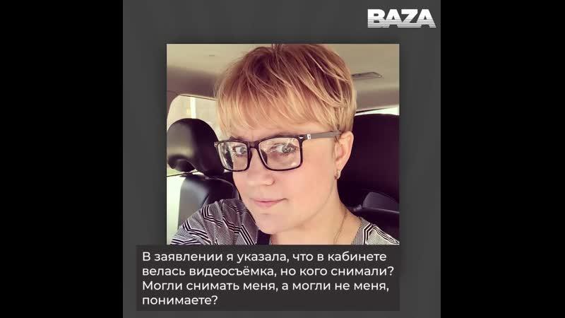 Екатерина Тураносова, которую обвинили в издевательствах над детьми в коррекционной школе в Москве, подала заявление в полицию