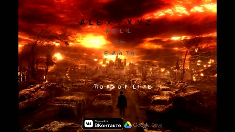 Alexvxvz Hell On Earth Demo