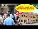Varanasi क्यों वाराणसी में दिन दहाड़े चलने लगी गो 2354