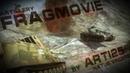На нерф арты ответим мы нагибом / Fragmovie от Arti25