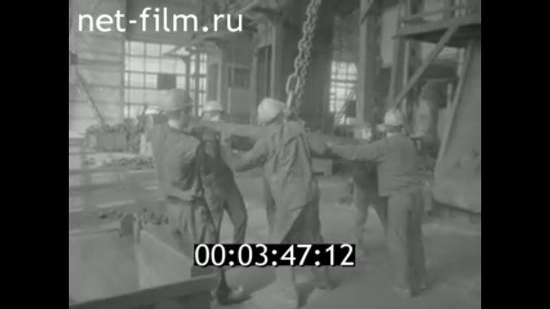 1985г Камышинский кузнечно литейный завод