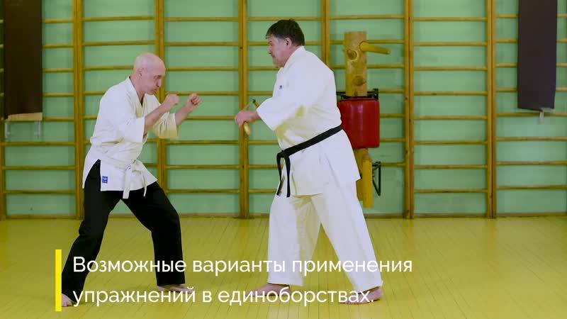 Карате Годзю Рю Занятия с нунчаками и применение на практике Узун Вадим